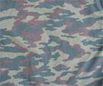 россикйский камуфляж ВСР-98 Флора